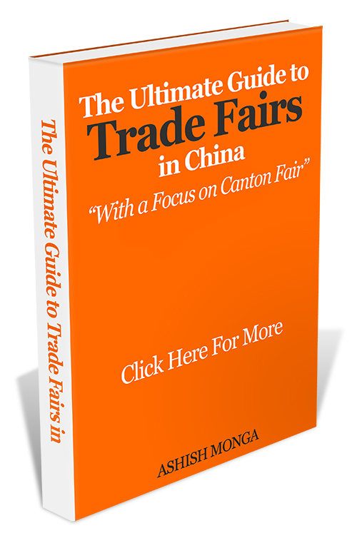 China trade fair e-book